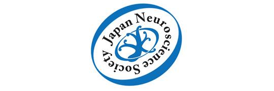 日本神経科学学会ロゴ